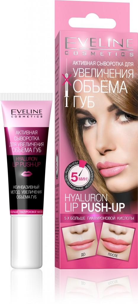 Неинвазивный метод увеличения губ от Eveline Cosmetics