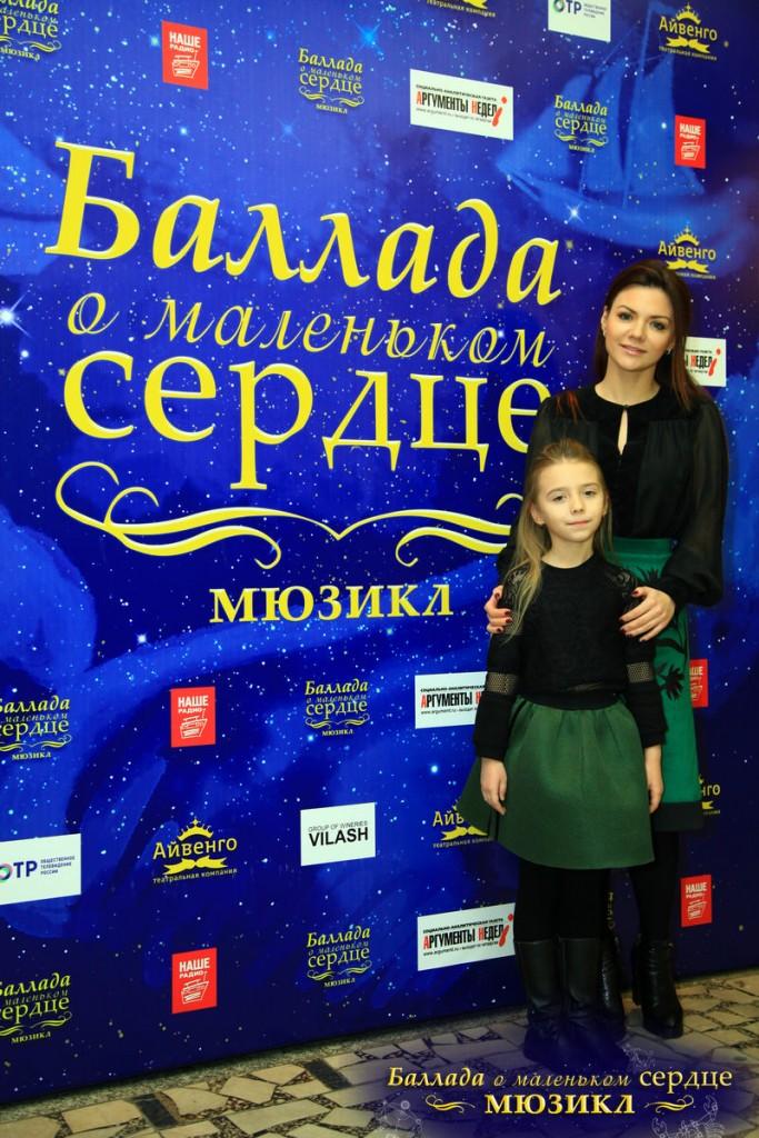 Леся Ярославская_певица