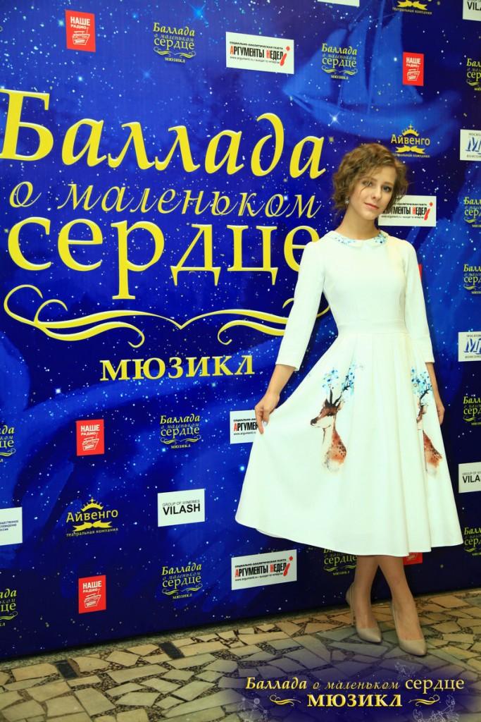 Лиза Арзамасов_актриса и певица
