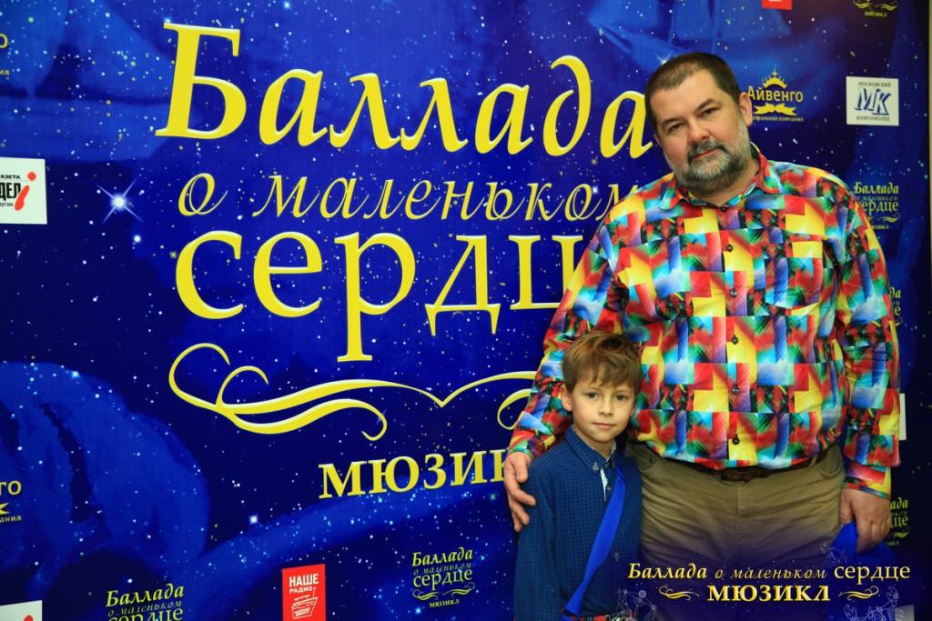 Сергей Лукьяненко_писатель
