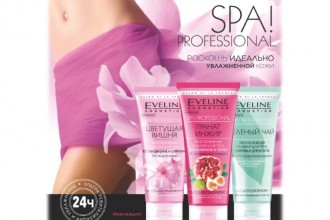Eveline_Spa_professional_NEW_Page_1